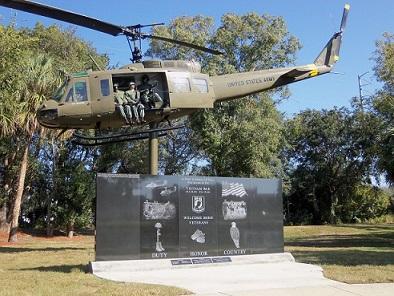Huey Memorial